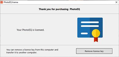 PhotoEQ is licensed window